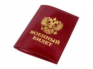 Почти 60 тысяч крымских студентов могут остаться без дипломов, - Минобразования - Цензор.НЕТ 3264